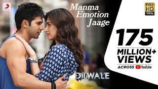 Download Manma Emotion Jaage - Dilwale | Varun Dhawan | Kriti Sanon | Party Anthem of 2016 Video