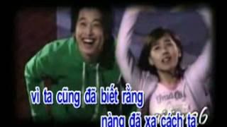 Download Hòn Đá Cô Đơn - Beat Karaoke Video