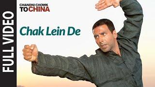 Download ″Chak Lein De″ Chandni Chowk To China, Akshaye Kumar Video
