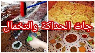 Download الفياق بكري بالدهب المشري 👍اقتراح وجبة صحية ومتكاملة للغداء 💕وملوي ياسلام /طبخ نادية Video