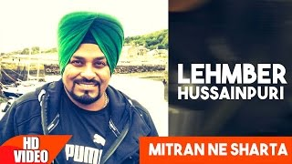 Download Mitran Ne Sharta (Full Song) | Lehmber Hussainpuri | Latest Punjabi Song 2017 | Speed Records Video