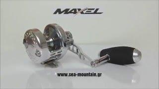 Download ΜΗΧΑΝΙΣΜΟΣ MAXEL TRANSFORMER Video