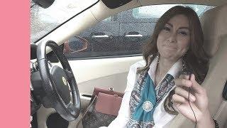 Download #BiziBody: Selongkar Kereta Ferrari Milik Datuk Rafiena Video