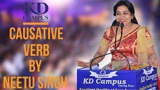 Download Causative Verb by Neetu Singh Video