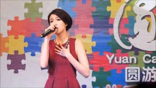 Download elaine yiu 姚子羚 autocity - 差半步 Video