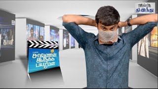 Download Saravanan Irukka Bayamaen Review | Udhayanidhi Stalin | Regina Cassandra | Soori | Selfie Review Video