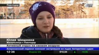 Download В Павлодаре залили рекордное количество катков Video
