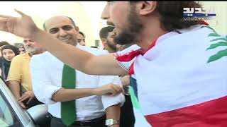 Download سجال بين الطلاب امام مبنى كلية الحقوق في صيدا Video