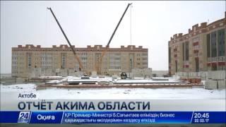 Download Для очередников Актюбинской области построят быстровозводимые малоэтажные дома Video
