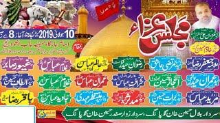 Download Live majlis 10 july 2019 moza makhan bela rohilan wali Video
