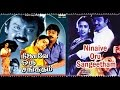 Download Ninaive Oru Sangeetham tamil full movie Video