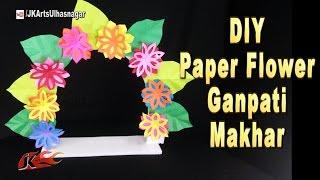 Download Last minute ganpati decoration ideas | Paper FLowers | JK Arts 1061 Video