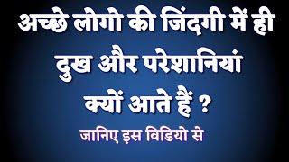 Download HAVE FAITH | SATNAM SAKHI | SANT HARISH. MOTIVATIONAL SPEECH. Video