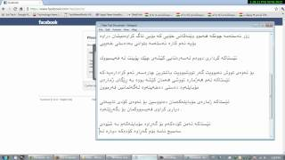 Download Facebook checkpoint solve , کێشەی چێك پۆینت لە فەیسبوك Video