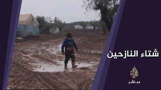 Download معاناة النازحين في مخيم ″يازي باغ″ العشوائي بريف حلب Video