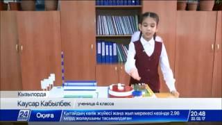 Download Альтернативное топливо будущего изобрела школьница из Кызылорды Video