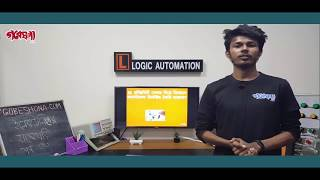 Download প্রোজেক্ট-০৩ঃIR প্রক্সিমিটি সেন্সর দিয়ে অবস্টাকল ডিটেক্টর তৈরি II IR Proximity Sensor Project Bangla Video