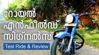 Download റോയൽ എൻഫീൽഡ് സിഗ്നൽസ് 350 | Royal Enfield Signals Test Ride and Review | Vandipranthan Video