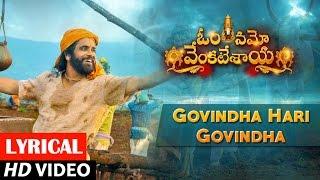 Download Govindha Hari Govindha Full Song lyrical   Om Namo Venkatesaya Nagarjuna,Anushka Shetty MM Keeravani Video