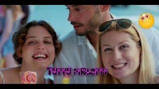 Download جان وعائشة جول( فتون) اغنية حماسية Tuttu Fırlattı Video
