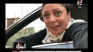 Download مسنة فقيرة قابلت منى العراقى فى الشارع .. ماذا قالت ؟! | انتباه Video