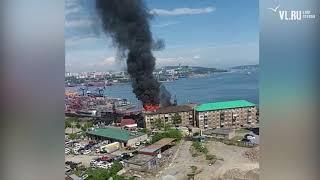 Download VL.ru - пожар на Крыгина Владивосток Video