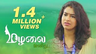 Download Mazhalai inidhu - New Tamil Short Film 2017 Video