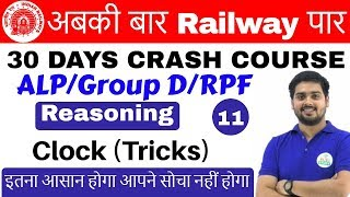 Download 10:00 AM - Railway Crash Course | Reasoning by Hitesh Sir | Day #11 | Clock (Tricks) Video