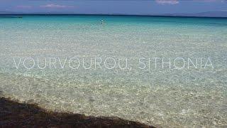 Download Karidi Beach in Vourvourou - Halkidiki Best Beaches 2016 Video