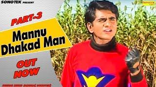 Download Mannu Dhakad Man Part 3 || मन्नु धाकड़मैन || Uttar Kumar, Kavita Joshi || Hindi Full Movies Video