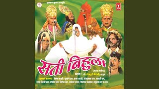 Download Sati Bihula Part 4 (Bala Lakhandar) Video