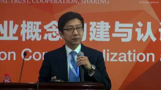 Download [2016 Beijing Forum] Joon ChoiㅣTransparency of Social Enterprise Video