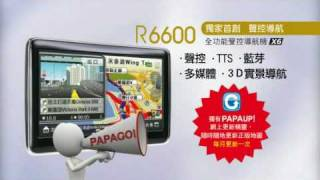 Download PAPAGO X6 R6600 GPS driving navigation video promotion Video