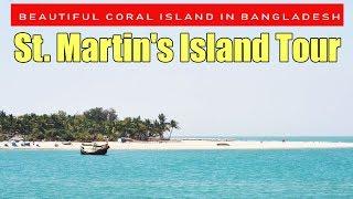 Download Saint Martin Tour | Beautiful Coral Island in Bangladesh | St. Martin's Island Video