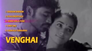 Download Venghai - Tamil Music Box Video
