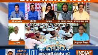 Download Kurukshetra: Ahead of 2019 general elections, grand alliance unite through iftar party in Delhi Video