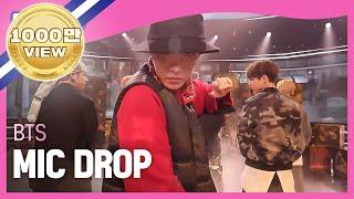 Download Show Champion EP.247 BTS - MIC DROP [방탄소년단 - MIC DROP] Video