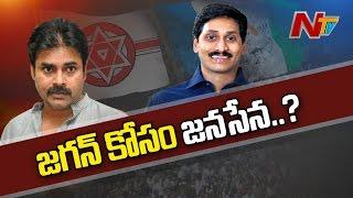 Download Will YS Jagan Work with Pawan Kalyan? || #AP Special Status || NTV Video