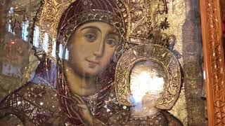 Download Basílica de la Natividad en Belén Video