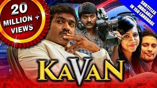 Krishna Telugu Full Movie | Ravi Teja, Trisha, Brahmanandam | Sri