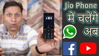 Download Jio Phone WhatsApp, YouTube, Facebook App | Rs 501 Mein Jio Phone Video