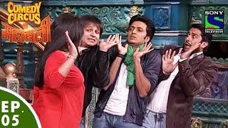 Download Comedy Circus Ke Mahabali - Episode 5 - Grand Masti in Comedy Circus Ke Mahabali Video