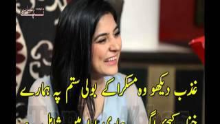 Download Dard Bhari Poetry - Koi Dard Me Koi Dawa Me - Tanha Abbas New Ghazal- Voice M Farooque - Sad Peom Video