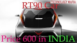 Download RT90 electric car    RT90 car price in India(Hindi) Video