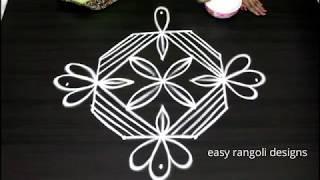 Download Beautiful n simple peacock kolam muggulu with 7 dots || new rangoli designs Video