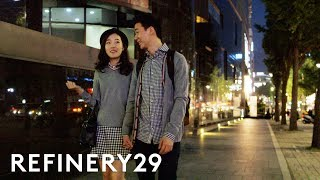 Download How Korean Couples Do PDA | Style Out There | Refinery29 Video