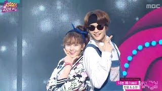 Download Minho & Sohyun - Why do you, 민호 & 소현 - 너는 왜, Music Core 20140308 Video