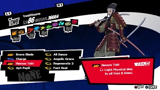 Download Persona 5 How to get the Strongest Skills in the game - Persona 5 Advanced Guide Video
