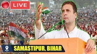 Download Rahul Gandhi Live : Rahul Gandhi Addresses Public Meeting in Samastipur, Bihar | Election Campaign Video