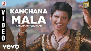 Download Karthik, Priya Hemesh - Kanchana Mala (Full Song) Video